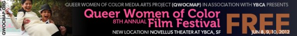 Exiles Partners with Queer Women of Color Film Festival